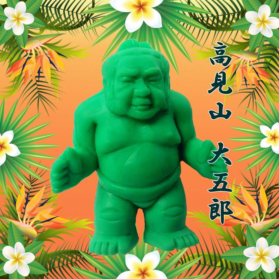【ザ・昭和】キン消し出現前に存在した大相撲力士消しゴム
